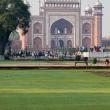 Ingresso sud del Taj Mahal - Agra, India