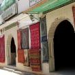 La medina, Kairouan