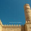 Il Ribat, Sousse
