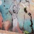 Dipinto sulla riva del Gange a Varanasi, Uttar Pradesh, India