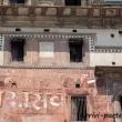 Particolare di un'abitazione sulla riva del Gange a Varanasi, Uttar Pradesh, India