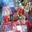 Bancarelle di decorazioni per il Tet, Vietnam