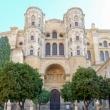Esterni della Cattedrale di Malaga in Andalusia, Spagna