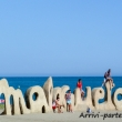 Scritta di Malaga in Andalusia, Spagna