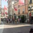 Centro, Asti
