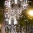 Casa Batllò, Barcellona
