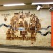 Muro d'arte, Norimberga