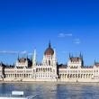 Parlamento Budapest a Budapest, Ungheria