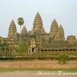 Angkor Wat, Cambogia