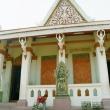 Wat Phnom, Cambogia