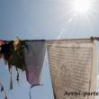 Bandiere di preghiere tibetane presso il Museo di Messner, Brunico