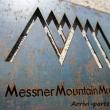 Ingresso del Museo di Messner, Brunico