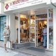 Negozio vendita speck presso San Candico, Alto Adige