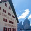 Rifugio Locatelli presso le Tre cime di Lavaredo, Veneto (2)