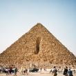 Piramide di Micerino, Egitto