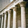 Tempio di Edfu, Egitto