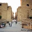 Tempio di Karnak, Egitto