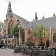 Chiesa Vecchia ad Amsterdam, Olanda