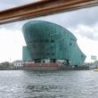 Museo della Scienza e della Tecnica ad Amsterdam, Olanda