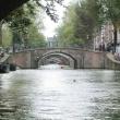 Punti di vista canali ad Amsterdam, Olanda