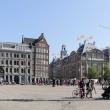Scorcio Piazza Dam ad Amsterdam, Olanda