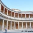 Alhambra Circular Arena di Granada in Andalusia, Spagna