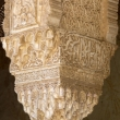 Pilastro cesellato dell'Alhambra di Granada in Andalusia, Spagna