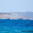 Bandiera greca lungo la costa di Kos, Grecia
