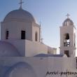Chiesetta nei pressi di Megalohori sull'isola di Santorini, Grecia