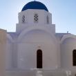 Chiesetta nei pressi di Pyrgos sull'isola di Santorini, Grecia