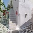 Stradine di Paros, Grecia