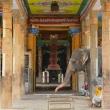 Tempio di Kumbeshwara, Kumbakonam