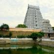 Arunachaleswar temple,  Tiruvannamalai