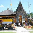 Bedugul ,Bali