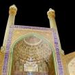 Moschea dì Isfahan, Iran