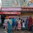 Instanti di quotidianità , Jodhpur