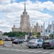 Sette Sorelle - Hotel Radisson, Mosca
