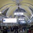 Galleria  Metrò, Mosca