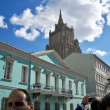 Via Vecchia Arbat, Mosca