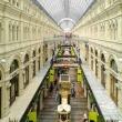 Grandi Magazzini, Mosca