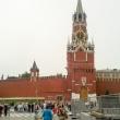 Piazza Rossa, Mosca