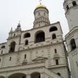 Chiesa dei Dodici Apostoli, Mosca