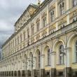 Palazzo Presidenziale, Mosca