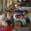 Scuola elementare, Myanmar