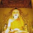 Shwedaung, Myanmar