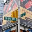 Brodway, New York city