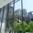 Interno di un grattacielo, New York city