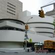Museo Guggenheim, New York city