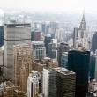 Vista aerea dei grattacieli, New York city