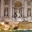 Fontana di Trevi alla sera, Roma